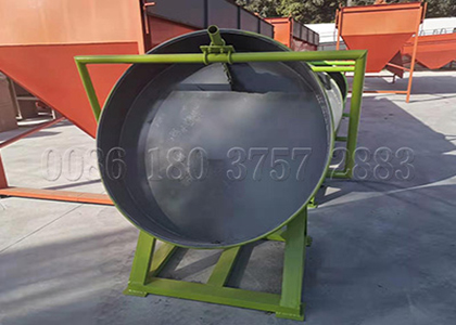 Pan type cow dung granulation machine