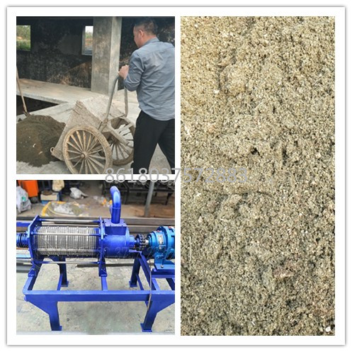 cow dung screw press dewatering system